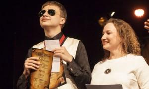 Прыхненко Олег выиграл лауреата 1 степени в номинации инструментал-соло и лучшее соло фестиваля