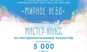 Сертификат и инструкция на реализацию сертификата