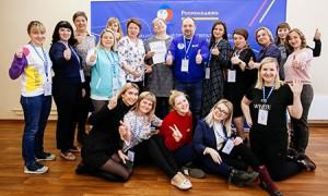 с 16 по 23 ноября стартовал форум стажировок победителей конкурса в номинации