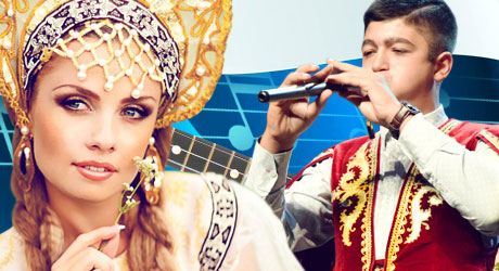 Международный творческий интеграционный Фестиваль «Звуки России»